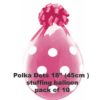 Polka Dots Stuffing Balloon 10 pk