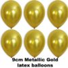 METALLIC GOLD 9cm Balloons 100 BAG